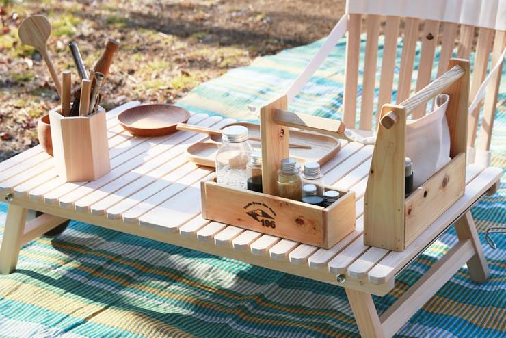 キャンプ 木製 用品 道具