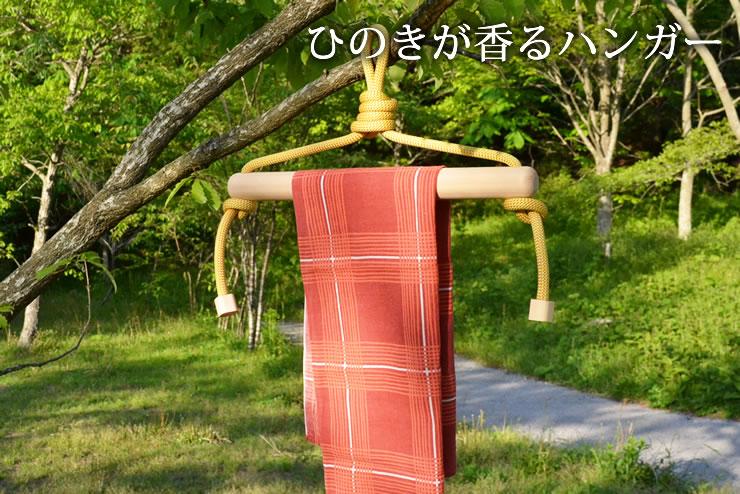 ハンガー 木製 キャンプ