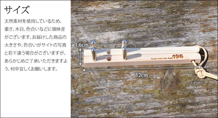 iPhone スマホ スタンド 木製